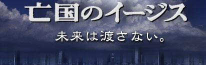 top_main_02