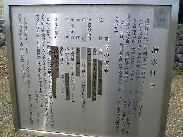 060505_todai02