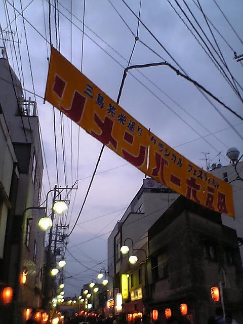 060602_hotaru01