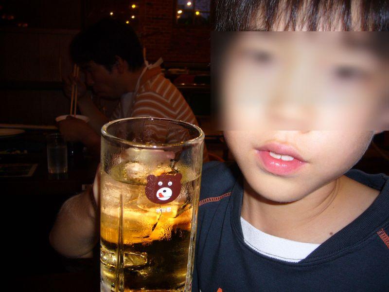 060819_beer12
