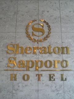 060819_sheraton01