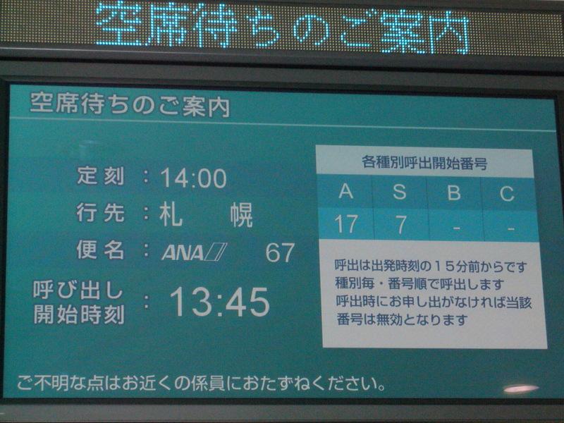 060819_toujyo05