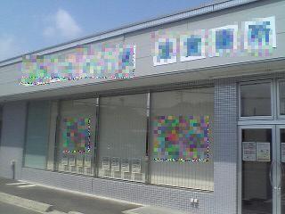 060825_tsueigyosyo