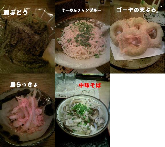 070705_12syokuji