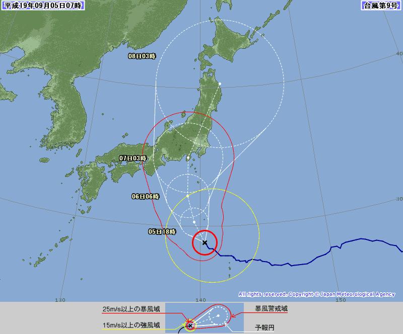 070905_taifu09