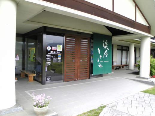 080505_13kamisuki20