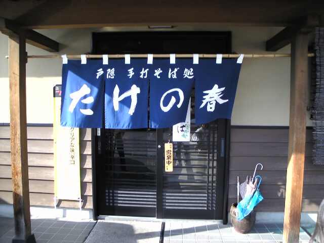 長野行き08−3