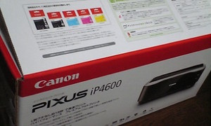 081221_canon01