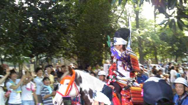 2010年、三嶋大社祭典  中日