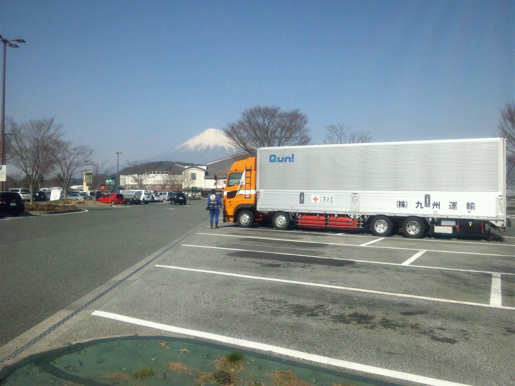 東北東日本大震災
